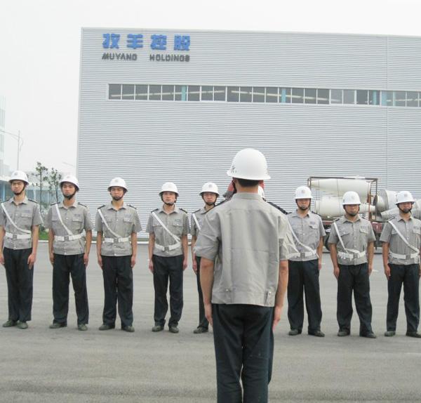 工厂bwin手机网页